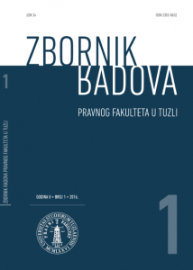 Zbornik radova 1/2016