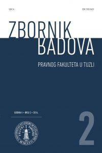 Zbornik radova 2/2016